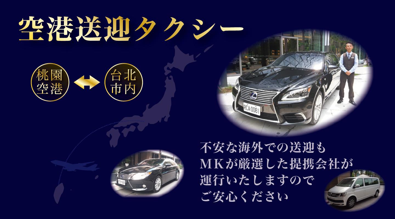 神戸 空港 タクシー