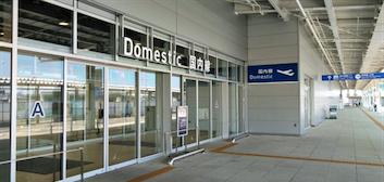 空港送迎定額タクシーアイコン