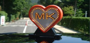 メータータクシーイメージ