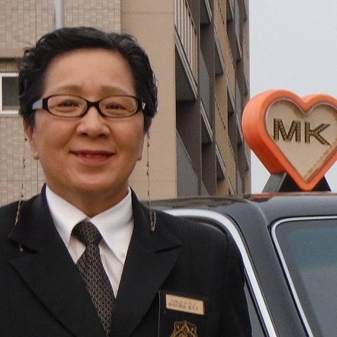 狩山 指導員紹介|採用情報|MKタクシー グローバルナビゲーションへ コンテンツへ MK グルー